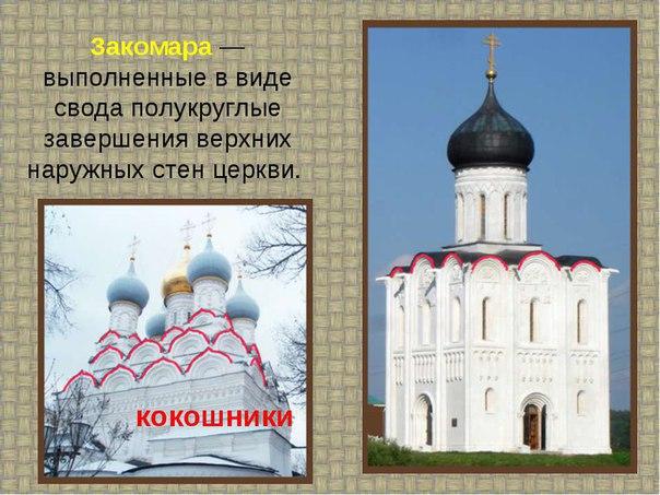 фото из альбома Евгения Кужа №7