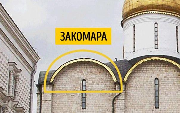 фото из альбома Евгения Кужа №4