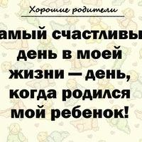 Nurgulya Akmatalieva