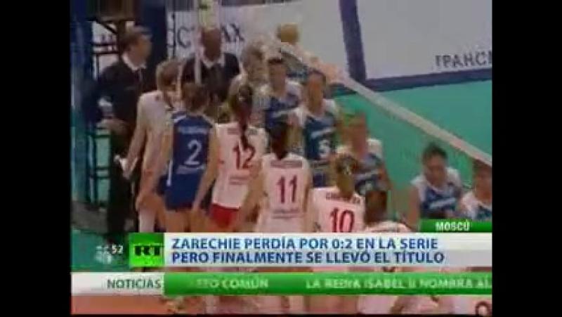 Las chicas de Zarechie se consagran campeonas de la Superliga de Vóleibol
