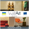 Wallart Ukraine
