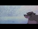 Вот, что я тебе скажу, Балто: «Собака такой путь одна пройти не сможет. Но, может быть, это сделает волк?»