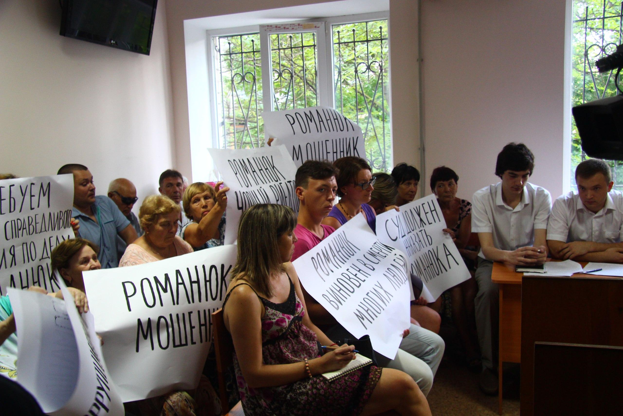 Сегодня судили херсонского  коррупционера Романюка