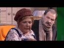 Театр Сатиры Спектакль Идеальное Убийство