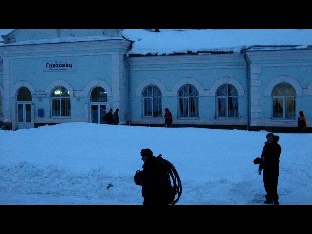 Врата Севера - бывший ГрязовецТВ, шуточный ролик