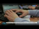 Вести.net. Крушение беспилотника Facebook и здоровье от