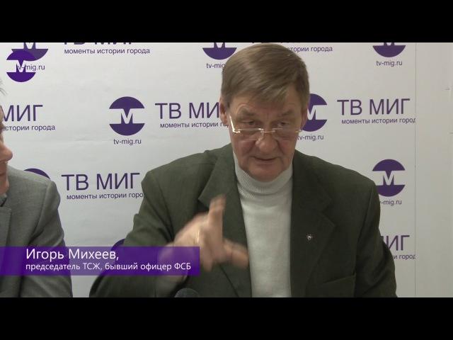 Бывший ФСБшник режет правду-матку 2