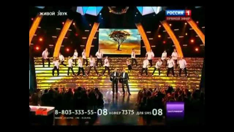 Песня 'Пусть' Битва хоров Екатеринбург