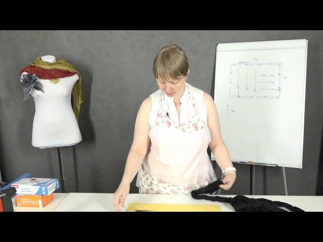1 урок курса С.Болюх Войлок для одежды.Раскладка классическая