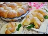 Рижские рогалики и булочки с карамелью