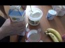 творог, молоко, банан сгущенка, вот тебе и протеин и гейнер!