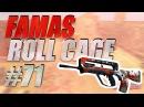 Обзор Моделей оружия из CS:GO Для CS 1.6 - 71 Famas Roll Cage