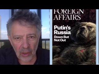 Взгляд из Нью-Йорка: Путин и чудо