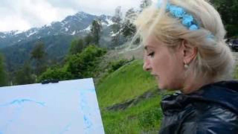 Написание гор в Красной Поляне. Ольга Базанова