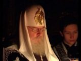 Покаянный канон Андрея Критского четверг Совершает Патриарх Алексий II