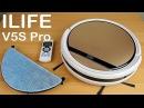 Блогер GConstr поддерживает видос! ILIFE V5S Pro - Робот-пылесос, который м. от Alex Boyko