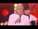 Toto Cutugno - L'italiano Live Discoteka 80 Moscow 2016 FullHD