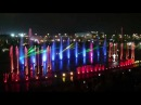 Театр Фонтанов Сочи Парка представил новое аква-шоу «Феникс». часть 1