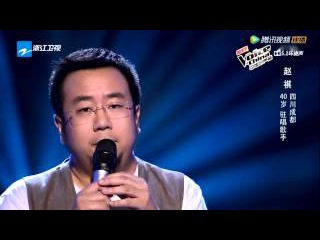 The Voice of China 3 中國好聲音 第3季 2014-08-01 : 赵祺 《You Are So Beautiful》 Intro HD