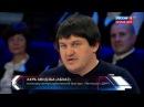 Ополченец АБХАЗ отвечает на вопросы британскому журналисту