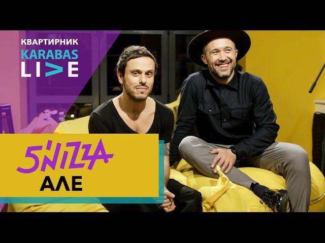 5 nizza Але Квартирник Karabas Live 01.03.2017