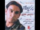 Shadmehr Aghili - Pare Parvaz