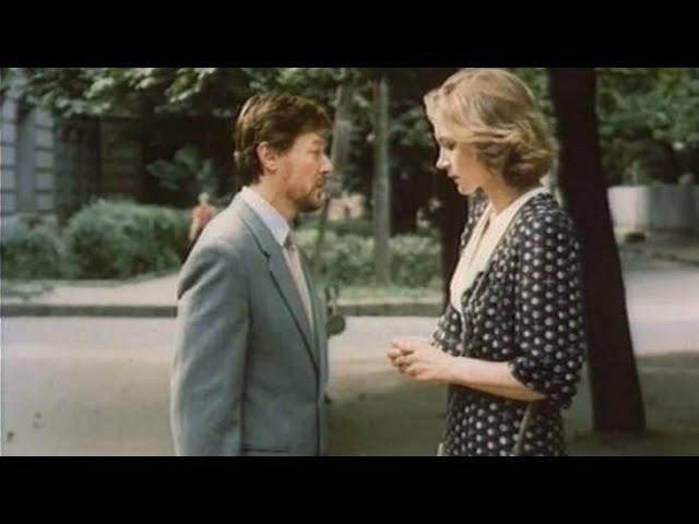 Фильм Одинокая женщина желает познакомиться 1986 мелодрама комедия