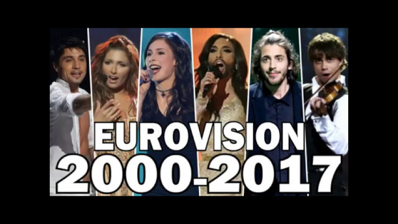 Eurovision WINNERS 2000-2017 | All Winners Compilation HD