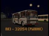 ПАЗ - 32054 (РЫЖИК)