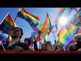 Киев, гей парад