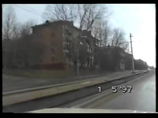 Смоленск 1997 год Часть III ВЗГЛЯД ИЗ ПРОШЛОГО