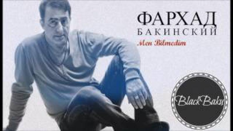 Фархад Бакинский Men Bilmedim ♛ 2017