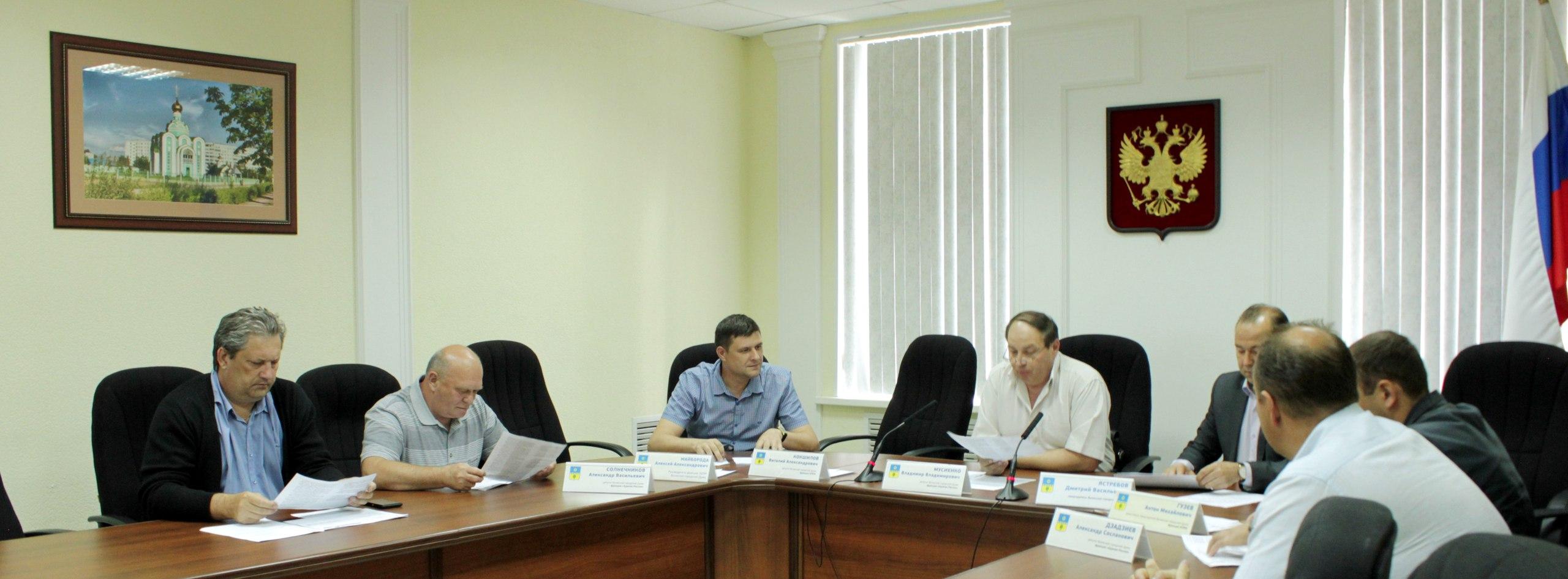 Комиссия по жилищно-коммунальному хозяйству, транспорту, коммуникациям и экологии