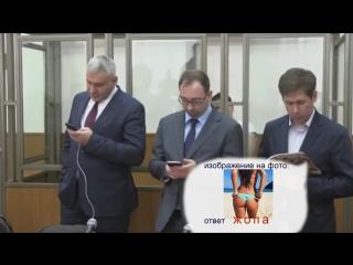Адвокаты Надежды Савченко (юмор)