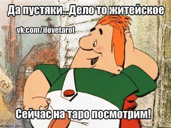 http://cs636726.vk.me/v636726040/1b64/8RxfYFCja_Q.jpg