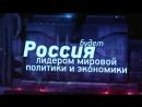 Роскомнадзор заблокировал этот ролик в ю-тубе