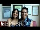 SEREBRO - Результаты конкурса сюжетов к клипу Не Время