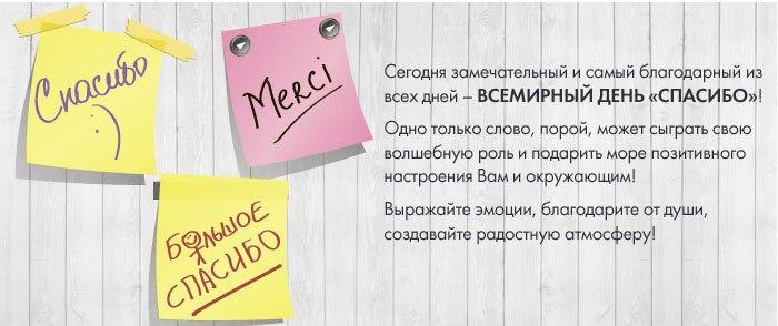 https://pp.vk.me/c636726/v636726161/4dfa6/8ZkpEmoaoAs.jpg