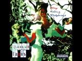 Дубовый ГаайЪ - Вельветовая Песня (1993)