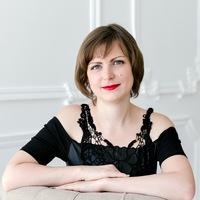Юлия Терсинцева