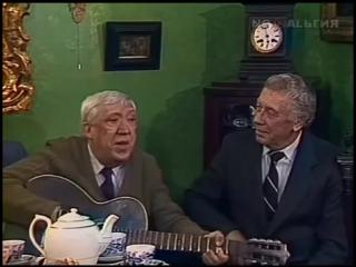 Юрий Никулин - Тарасовка (песня о Спартаке) 1987 год.