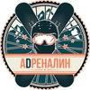 """Спортпрокат """"Адреналин"""" в Армавире - велопрокат"""