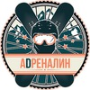"""Спортпрокат """"Адреналин"""" в Армавире"""