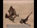 Двое в песках. Кусочек. (1984)_DVB by SLuMeP