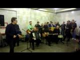 Валерий Сюткин выступает на Боровицкой