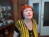 Валентина Вежливцева. Ненаглядный мой.