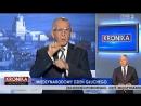На польском телеканале TVP3 появились персоны, транслирующие новости на жестовом языке