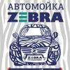 Автомойка ZEBRA Зебра Ижевск.Химчистка.Полировка