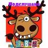 Подслушано на заводе Новокуйбышевск 🏭