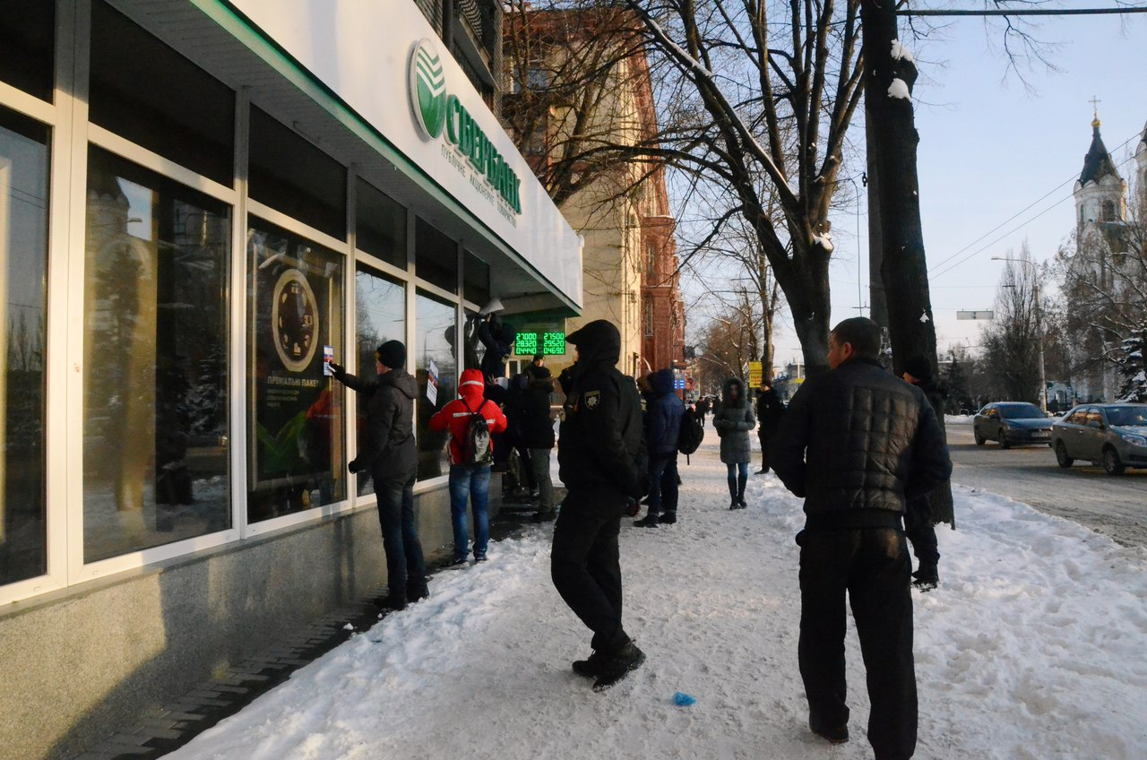 Азовцы устроили разборки ещё в двух банковских отделениях (ФОТО)